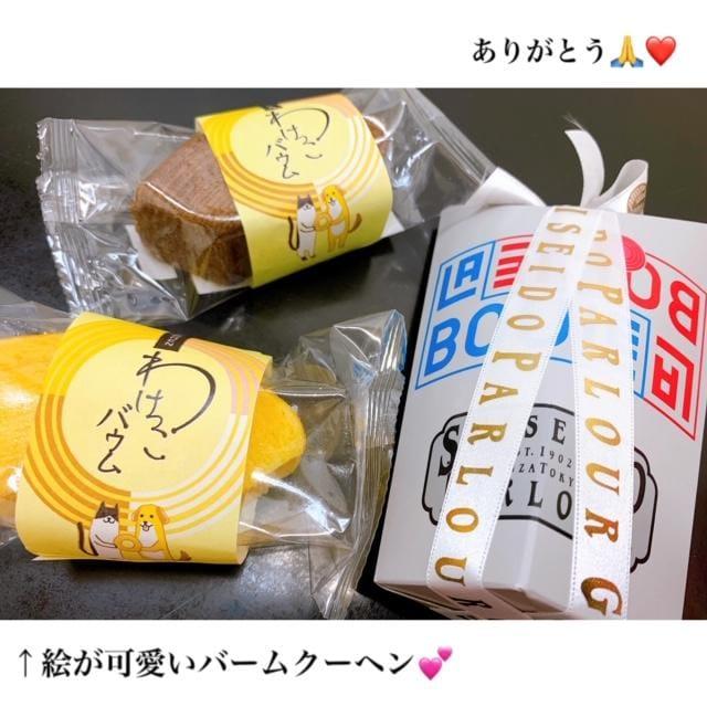 前田 五反田風俗の最新写メ日記