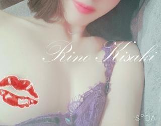 貴咲 りの 梅田風俗の最新写メ日記