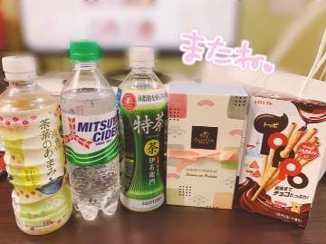 長澤ありさ 五反田風俗の最新写メ日記