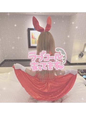 【はぁと】胸キュンらぶりぃ♡|北九州・小倉デリヘルの最新写メ日記