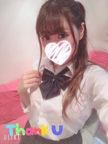 ちの|横浜ヘルスの最新写メ日記