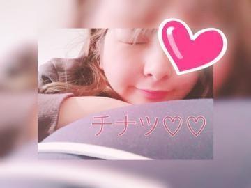 ☆チナツ☆ 長崎県デリヘルの最新写メ日記