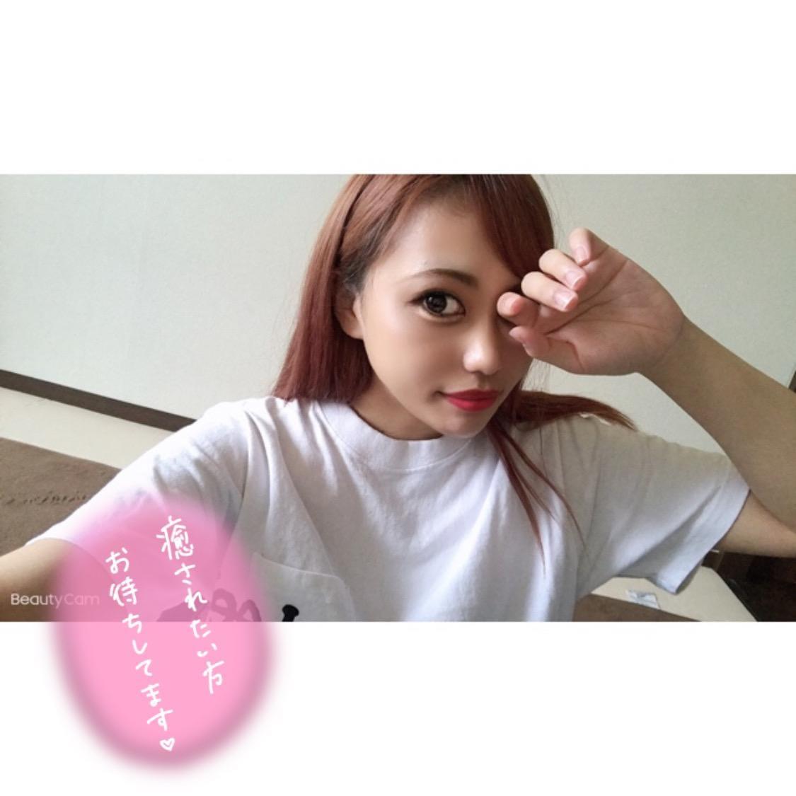 「お誘い♡」07/05(07/05) 18:05   桜木みおの写メ・風俗動画