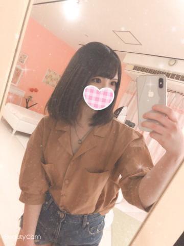 つき 札幌・すすきの風俗の最新写メ日記
