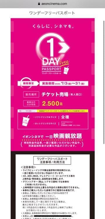 みづき|横浜ヘルスの最新写メ日記