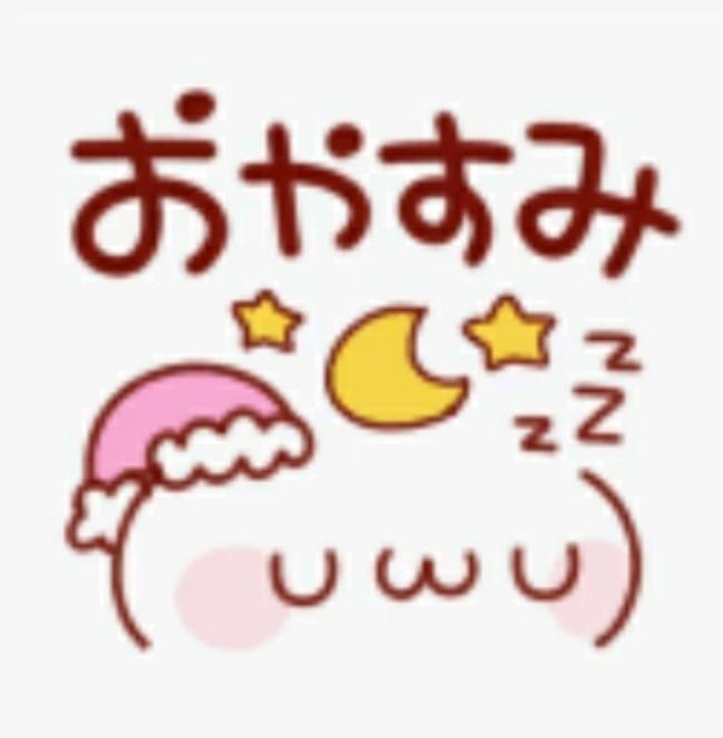 ひとみ|佐賀県風俗の最新写メ日記