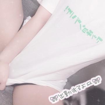 Saeko サエコ|新大阪デリヘルの最新写メ日記