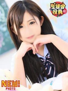 かぐら☆潮吹き美少女!|名古屋デリヘルの最新写メ日記