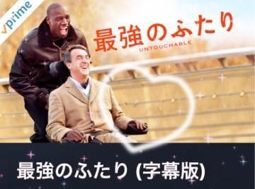 そぷらの|品川風俗の最新写メ日記