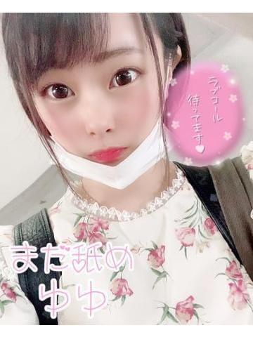 ゆゆ|新宿・歌舞伎町風俗の最新写メ日記