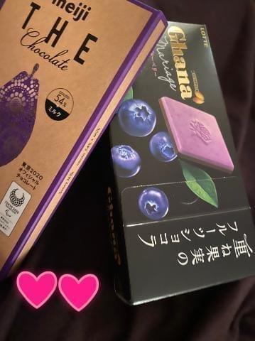 えみ|上野・浅草風俗の最新写メ日記