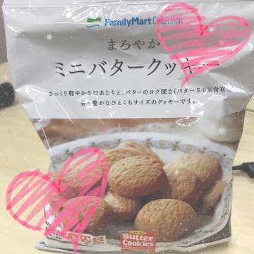 きき|梅田風俗の最新写メ日記