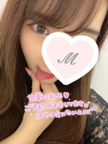 Mint ミント|新大阪デリヘルの最新写メ日記