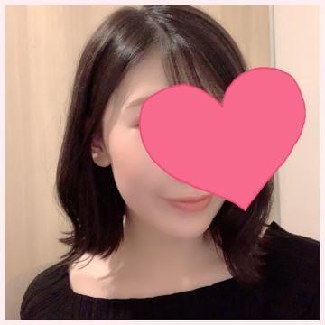 「次回♡」07/06(07/06) 19:35   倉科琴音の写メ・風俗動画
