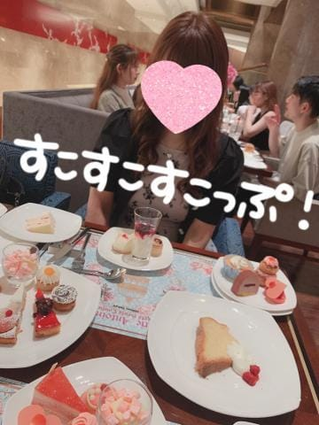 つぼみ|横浜ヘルスの最新写メ日記