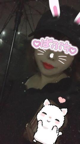 はるひ 魅惑のGカップ美少女|石巻風俗の最新写メ日記