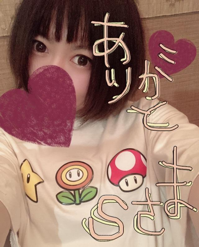 うた 香川県ソープの最新写メ日記