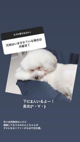 白咲りお(巨乳・スタイル抜群)|札幌・すすきの風俗の最新写メ日記