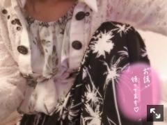 さりな|愛媛県その他風俗の最新写メ日記