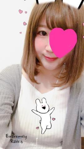 「こんにちは♡」09/28(09/28) 16:40   まいの写メ・風俗動画