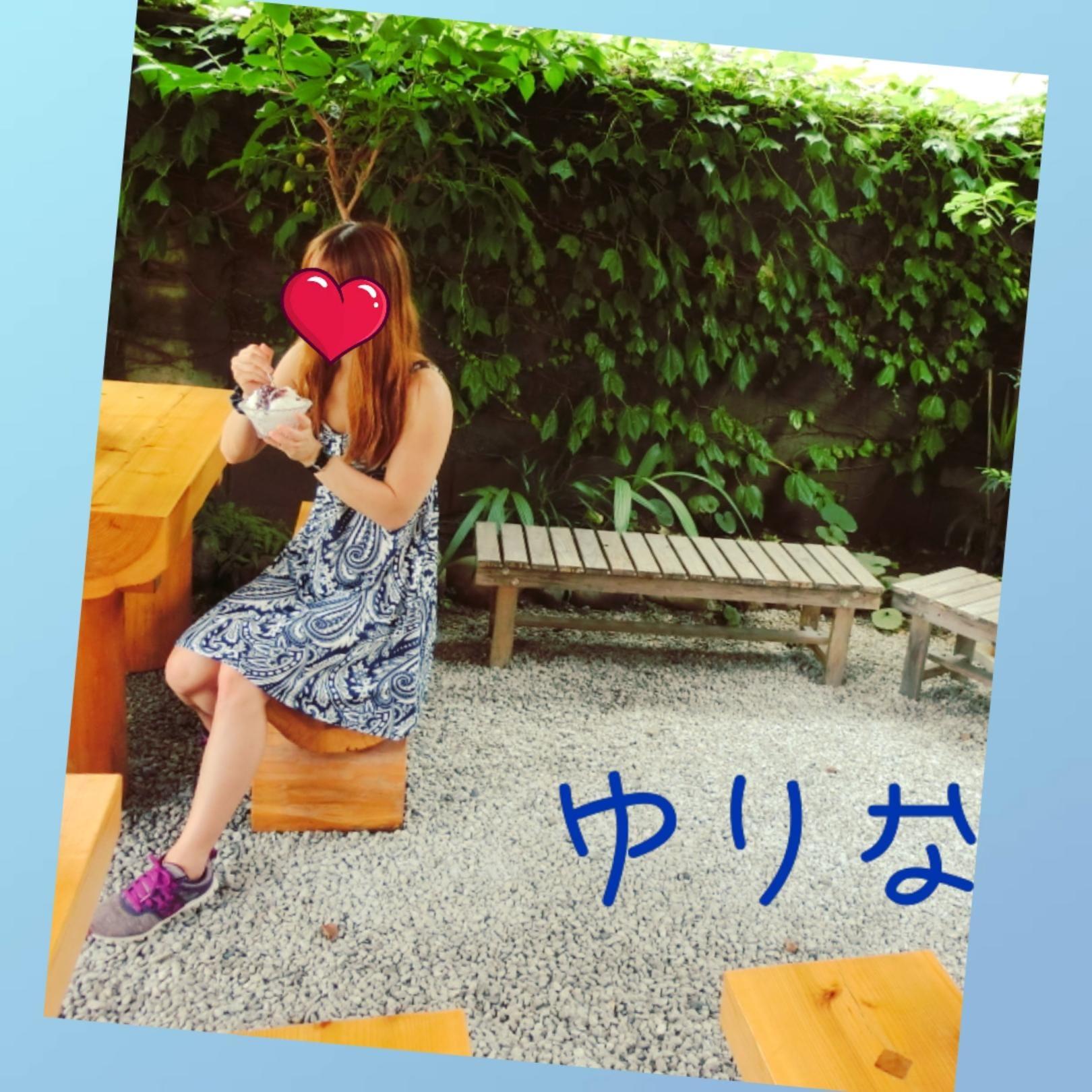 ゆりな|新宿・歌舞伎町ヘルスの最新写メ日記