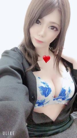 ゆうか|梅田デリヘルの最新写メ日記