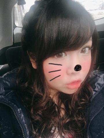 しえる 元AV女優 那須塩原デリヘルの最新写メ日記