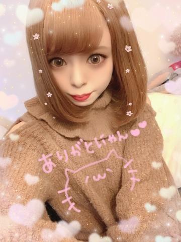 つばさ※AV女優|大宮デリヘルの最新写メ日記