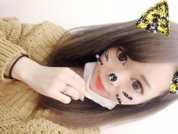 「りなブログ」09/28(09/28) 22:58 | りなの写メ・風俗動画
