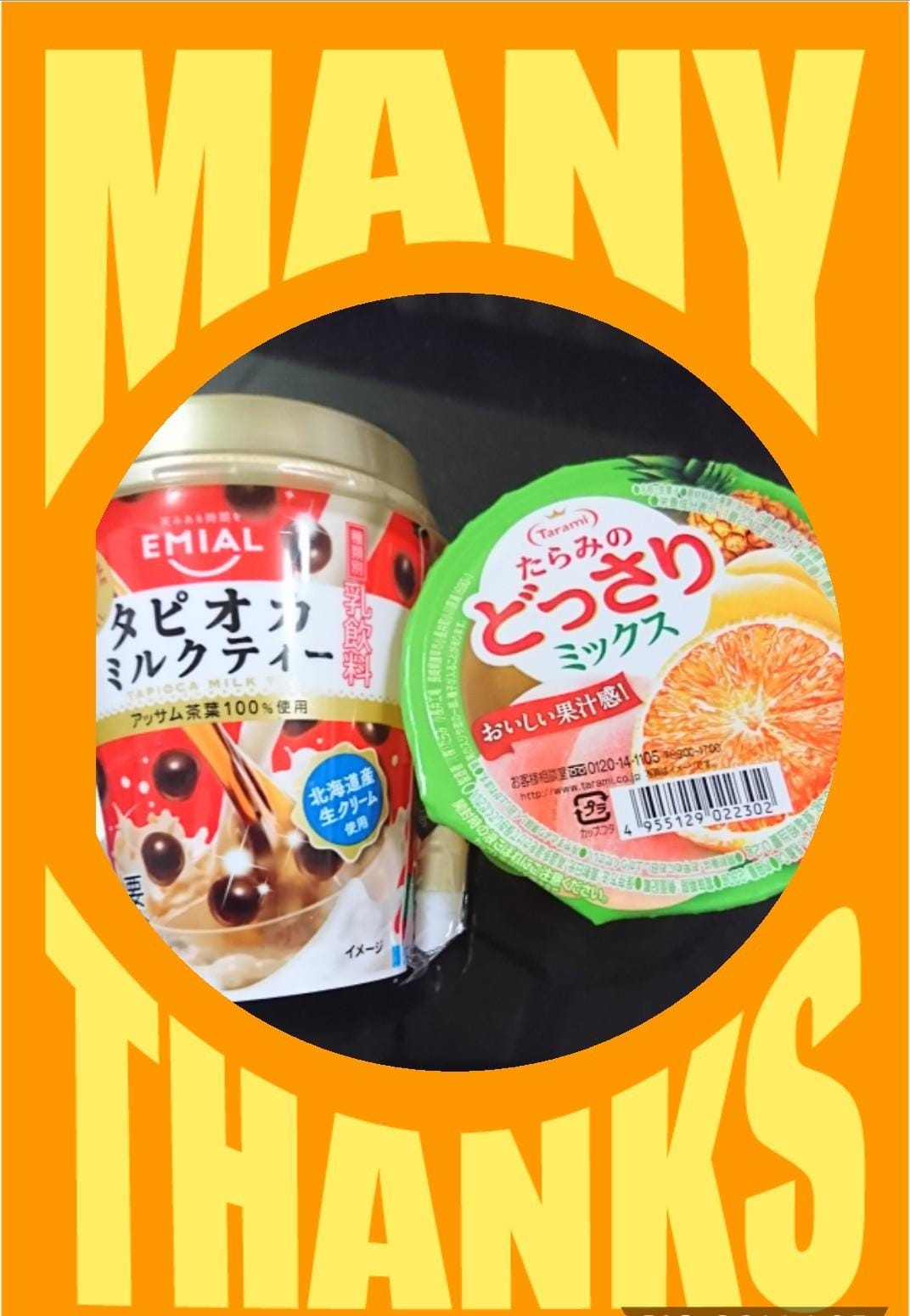 「自宅のお客様」07/09(07/09) 22:57   亜矢子の写メ・風俗動画
