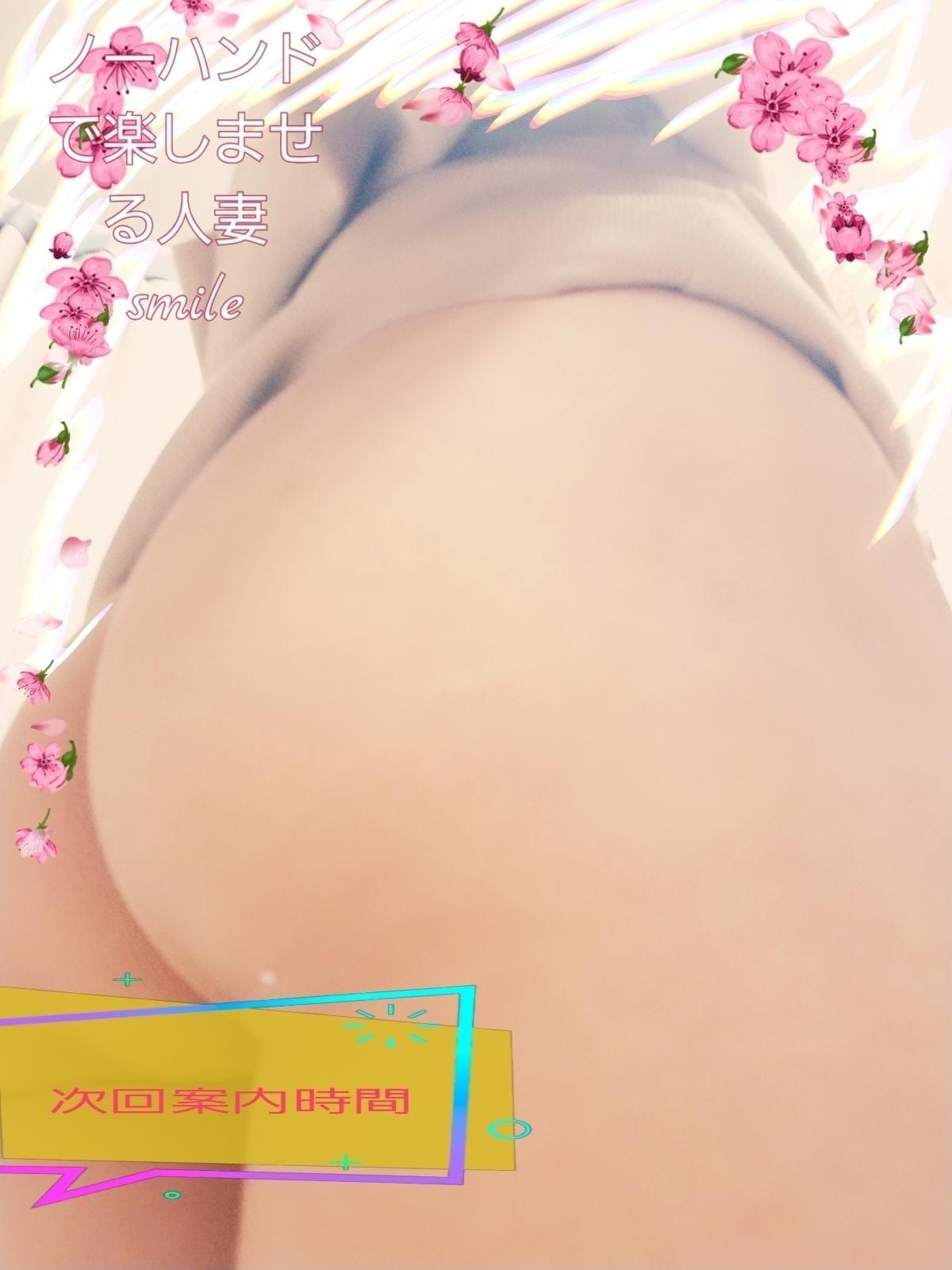 すみれ|仙台デリヘルの最新写メ日記