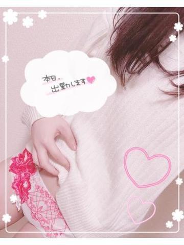 ゆき【癒されたい人♪】 札幌・すすきのデリヘルの最新写メ日記
