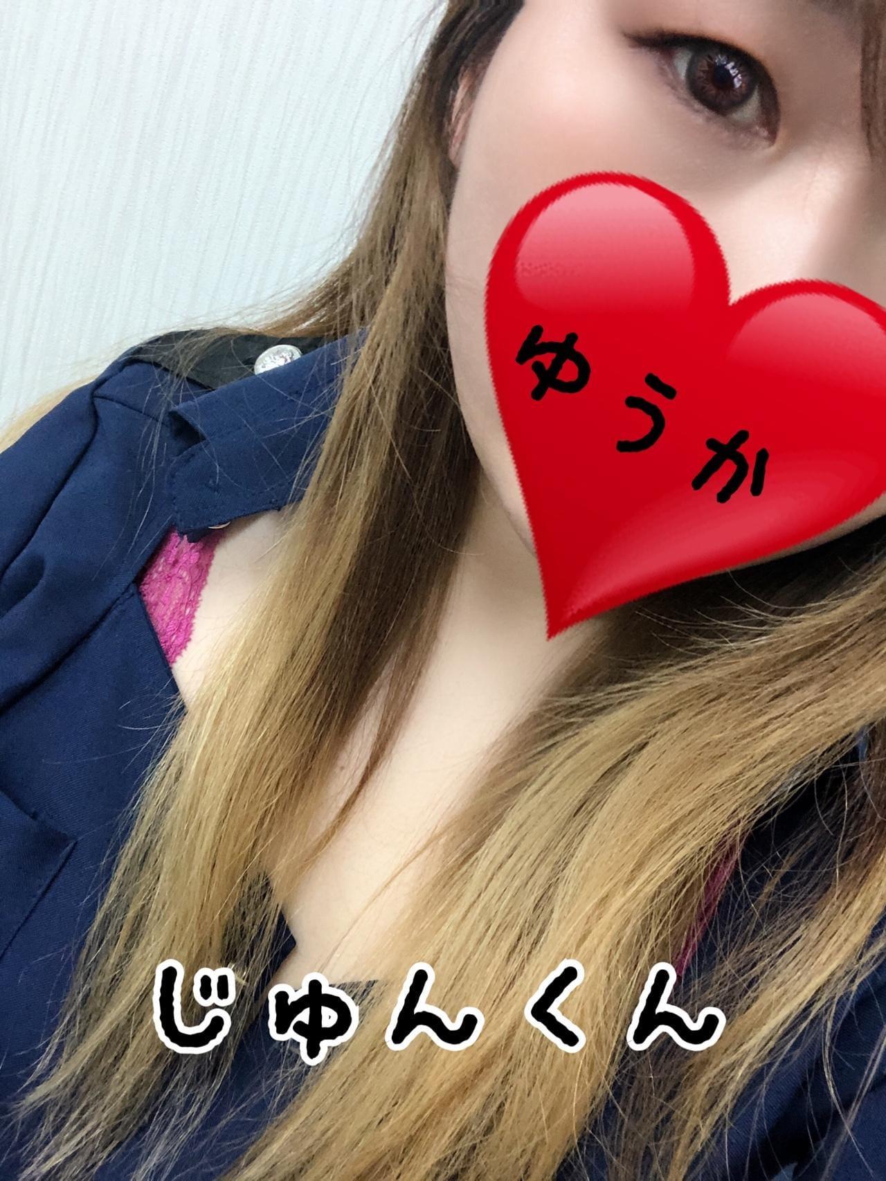 ゆうか|大阪府ピンサロの最新写メ日記