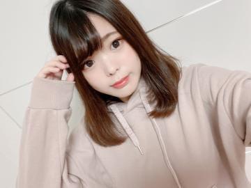 平沢かのん|五反田風俗の最新写メ日記