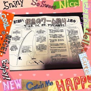 澤村 まり 札幌・すすきの風俗の最新写メ日記