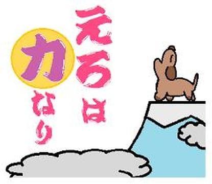 ケイティ 札幌・すすきのデリヘルの最新写メ日記