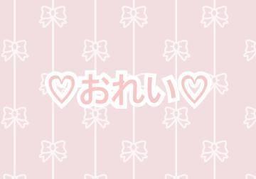 ゆうき|渋谷風俗の最新写メ日記