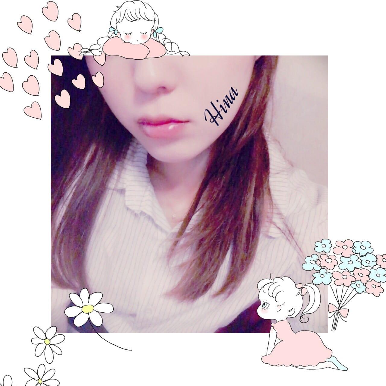 「✧*。٩(ˊωˋ*)و✧*。」09/29(09/29) 16:54   Hina-ひな-の写メ・風俗動画