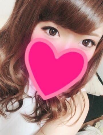 「しゅっきーん!」09/29(09/29) 18:45 | るいの写メ・風俗動画