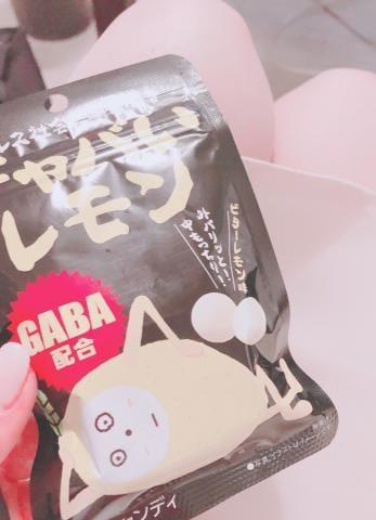 ★☆有原れな☆★|札幌・すすきのデリヘルの最新写メ日記