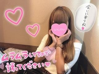 りんご|横浜ヘルスの最新写メ日記