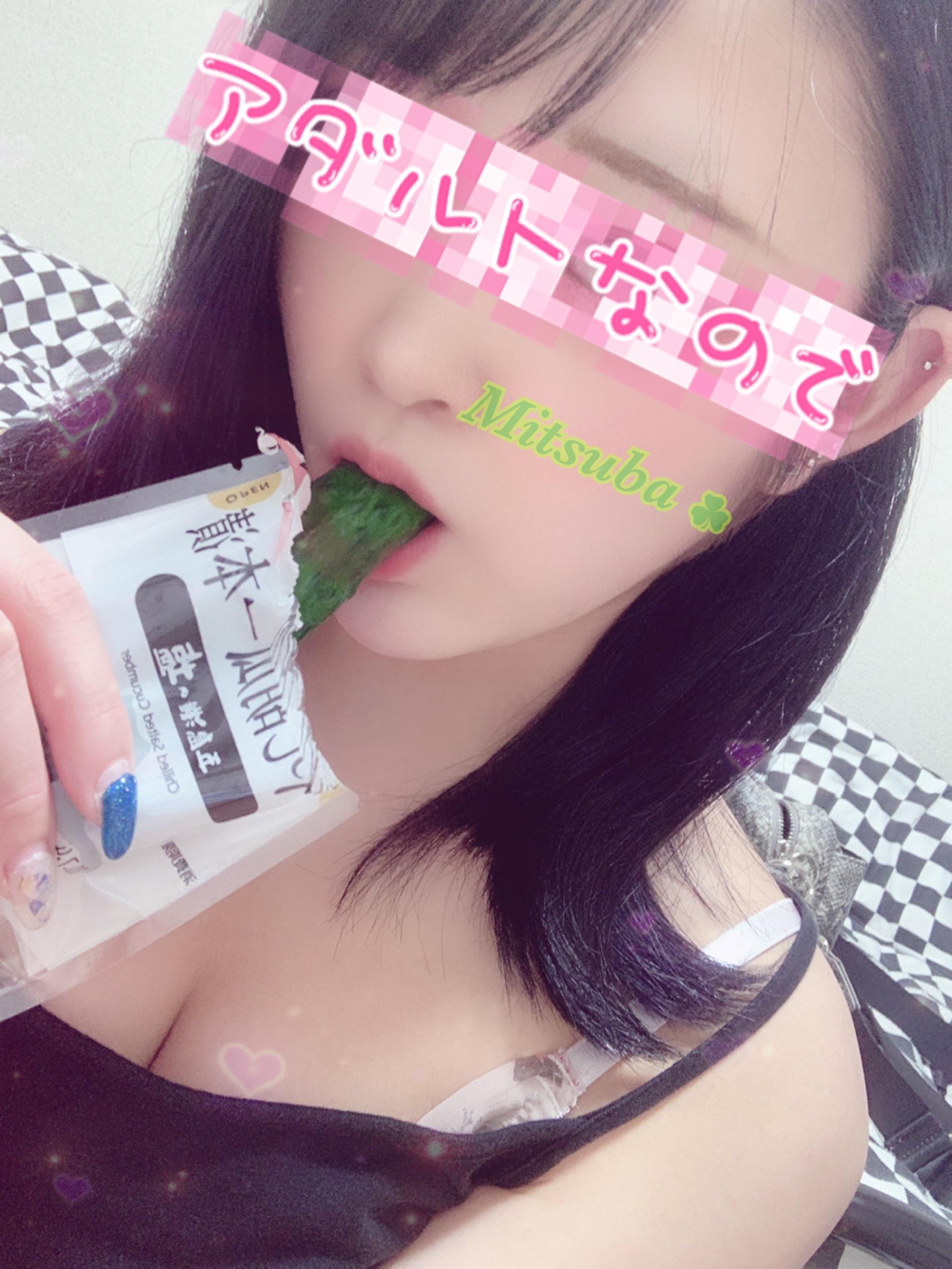 みつば【魅惑の美脚スタイル】 仙台デリヘルの最新写メ日記