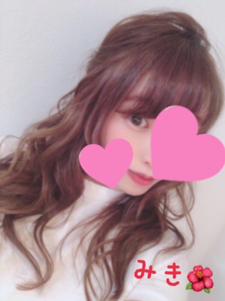 「お礼」07/12(07/12) 17:41 | 神崎みきの写メ・風俗動画