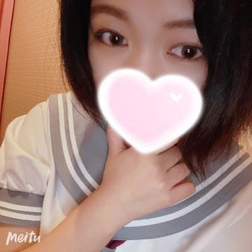 るみ|名古屋ヘルスの最新写メ日記