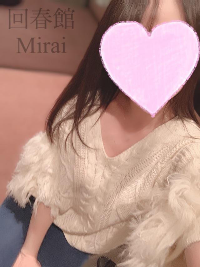 ミライ|名古屋ヘルスの最新写メ日記