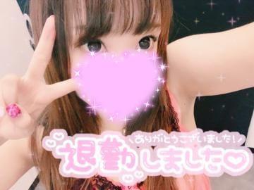 つぼみ 横浜ヘルスの最新写メ日記
