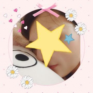 美桜(みお)|横浜デリヘルの最新写メ日記