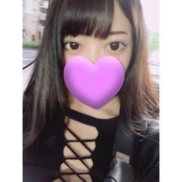 みか★衝撃!Iカップ現役JD|五反田デリヘルの最新写メ日記