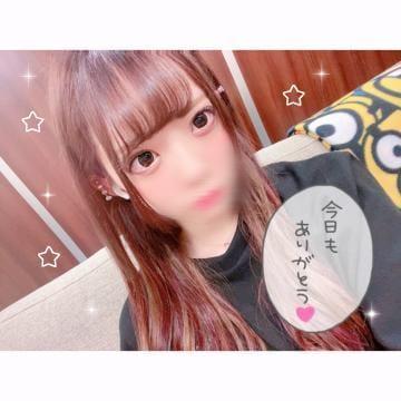 ぷりん☆初めての挑戦♡|名古屋デリヘルの最新写メ日記