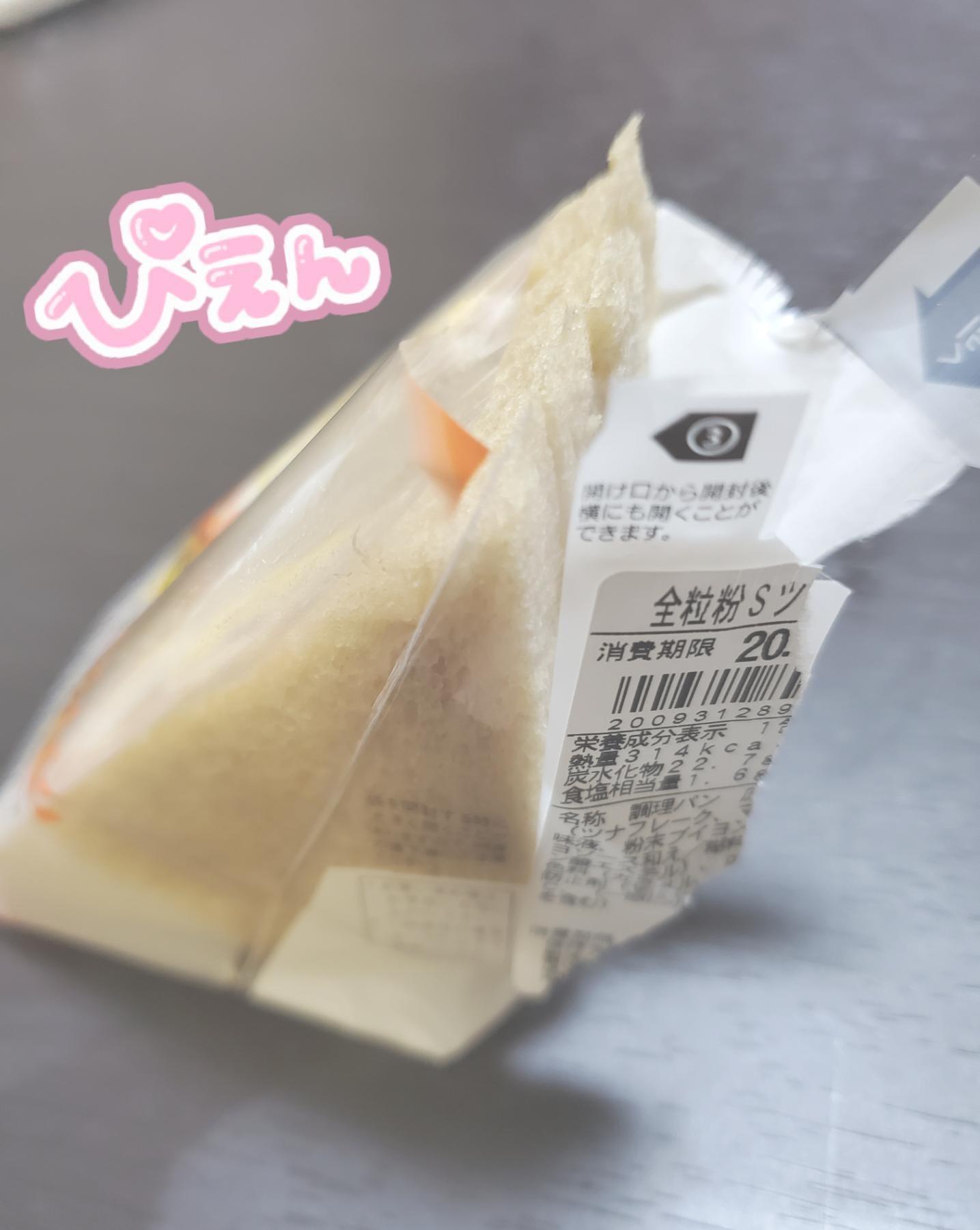 ゆかり 鶯谷風俗の最新写メ日記